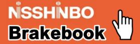 NISSHINBO 車型目錄查詢